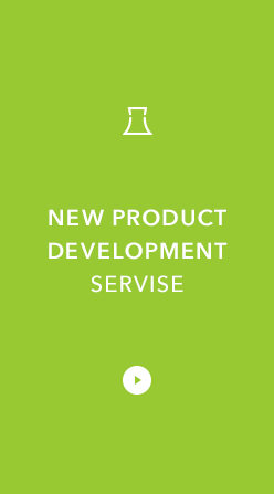 NEW PRODUCT DEVELOPMENT SERVISE